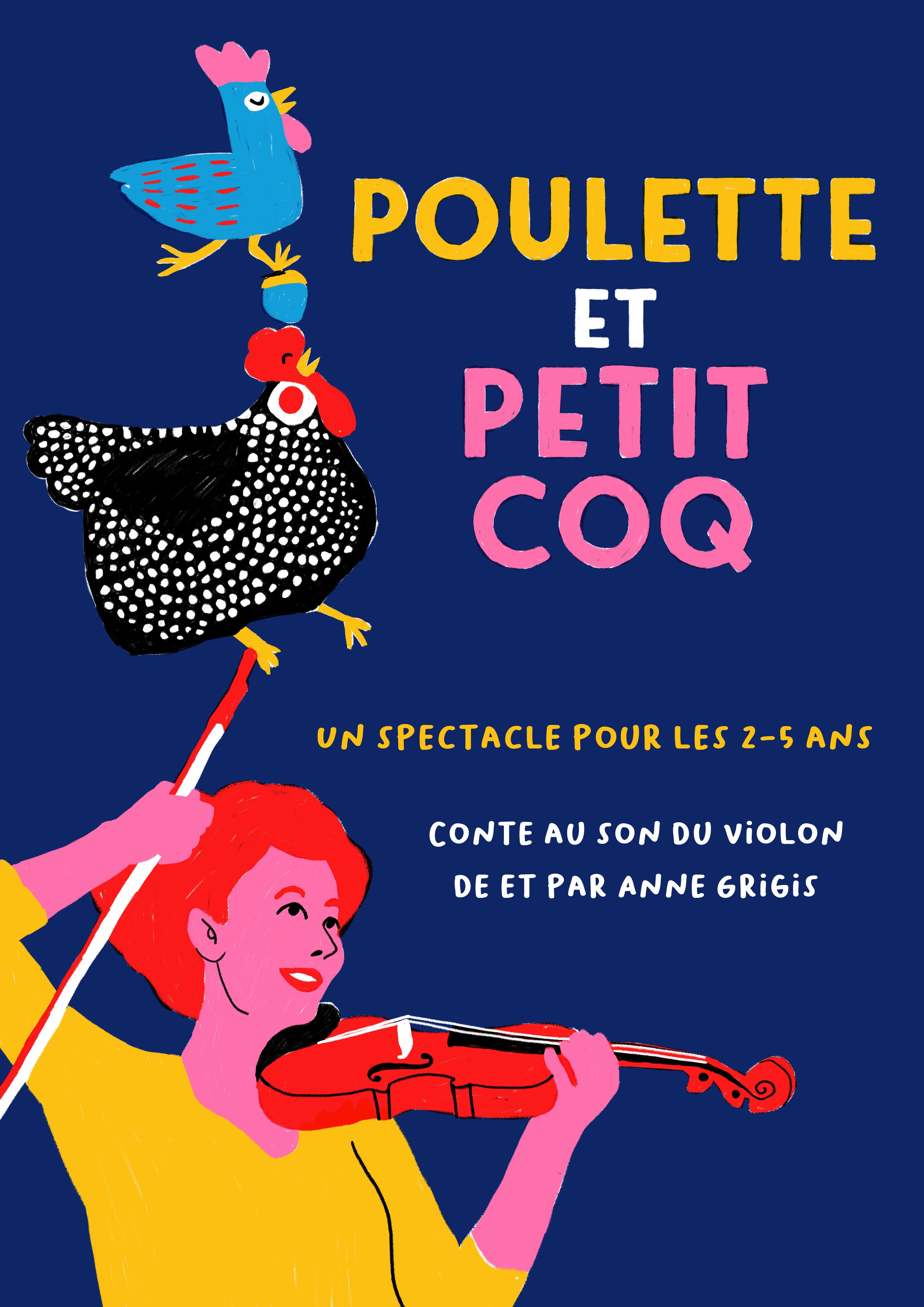 Poulette et Petit Coq - Ganshoren (Be) / Anne Grigis / Centre culturel